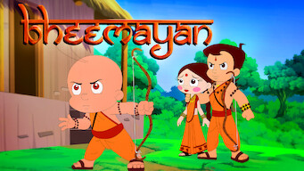 Bheemayan