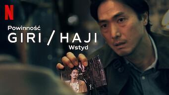 Giri / Haji: Powinność / Wstyd (2019)