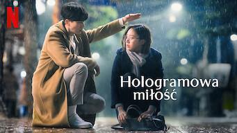 Hologramowa miłość (2020)